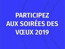 Participez aux voeux 2019 de la CCI Ille-et-Vilaine